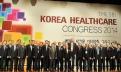 아시아 최대 병원경영 학술대회 개막!