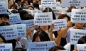 간호인력 개편안 반대하며 거리로 나온 고등학생들