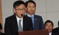 가짜 백수오 증인 출석한 김재수 내추럴엔도텍 대표